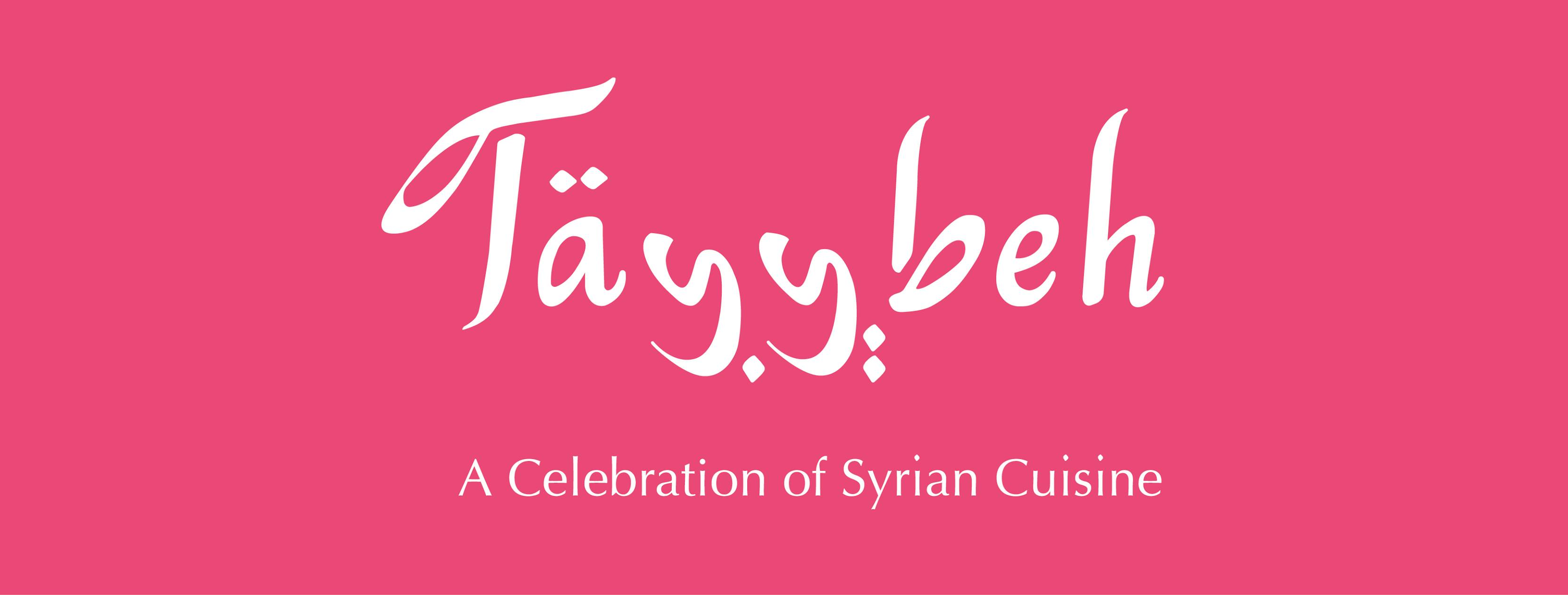 Syrian Cuisine